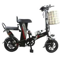 bicicletas de 12 polegadas venda por atacado-Mini bicicleta elétrica de 12 polegadas poder dobrável scooter adulto geração pequena unidade de bicicleta elétrica bateria de lítio bicicleta elétrica