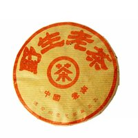 ingrosso yunnan tè-3 pezzi 100g (totale 300g) Yunnan Ripe Puer Wild Old Tea Pu'er Piccola torta Puerh Tea Pu-er Cha