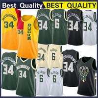 Wholesale s wear top online - New Milwaukee Giannis Bucks Antetokounmpo Jersey Eric Jabari Bledsoe Parker Basketball Wear jerseys Top quality Stitched