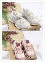 младенческие девочки размер розовые туфли оптовых-Blush Rat Infant 800 Runners детские кроссовки Utility Розовый Бежевый Малыш мальчик Малыш молодежные тренажеры Детские кроссовки размер 26-35