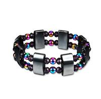europa-perlen-art und weisearmband großhandel-Schwarze Perlen Armbänder Magnetische Doppelschichten Regenbogen Perlen Frauen männer Armbänder Modeschmuck Elastische Freizeit Stulpearmbänder