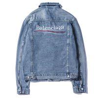 kadınlar için vintage giyim stilleri toptan satış-Toptan Erkekler Marka Ceketler Moda Mektup Denim Ceket Erkekler ve Kadınlar Vintage Stil Kenar Jean Mont Marka Giyim Denim Ceket