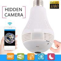 drahtlose fisheye kamera großhandel-Anspo 1080P 2MP WiFi Panorama-Glühlampe Überwachungskameras 360-Grad-Überwachungskamera-System Wireless IP CCTV 3D Fischaugenmonitor