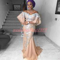 robes de soirée sud-africaines achat en gros de-Superbe robes de soirée sirène sud-africaines Nigérian col en V appliques d'argent robes de bal Robe de soirée formelle robe de soirée Pageant
