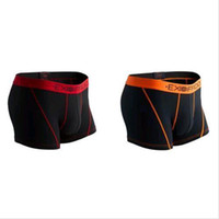 Ex officio Exofficio Men Mesh 3-inch Boxer Casual Quick-dry Men Underwear ~USA size M-XL
