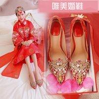 zapatos de boda de diamantes de imitación de china al por mayor-Glittery2019 Popular2019 Temporada 16 Boda China Impresión roja Will Rhinestone Sharp Zapatos de tacón alto de novia de otoño Zapatos de mujer