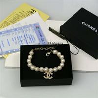 gold trend armbänder großhandel-Europäische und amerikanische mode damen trend perlenarmband, die beste geschenk wahl, keine box