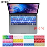 Wholesale silicone laptop protector resale online - Korean Keyboard Cover Protector Skin For Macbook With Touch Bar A1706 A1707a1989 Korea Laptop Keyboard Protective Film T190619