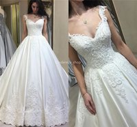 Wholesale wedding lace pearls for sale - Group buy Elegant Ball Gown Princess Wedding Dresses V Neck Lace Appliques Pearls Beaded Arabic Mariage Gowns Corset Back Robes De Mariee