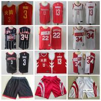 Chinese Edition City James Harden Jersey Men Short Houston Basketball  Rockets Chris Paul Clyde Drexler Hakeem Olajuwon Shirts Uniform 60e1c0ccd