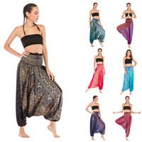 calças compridas entrepernas venda por atacado-Drop Crotch Yoga Pants Mulheres Dança Do Ventre Jumpsuits 7 Cores Soltas Calças Secas Rápido Popular Moda Macia 35sk D1