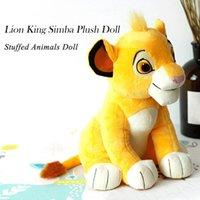 забавные чучела животных оптовых-26 см плюшевые игрушки милые теплые мягкие мягкие игрушки куклы для детей дети на день рождения рождественский подарок забавные игрушки