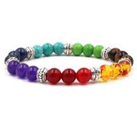 indische steinperlen großhandel-7 farbe charme natürliche indische achat armbänder runde form perlen lava stein chakra heilende armbänder für frauen yoga armband