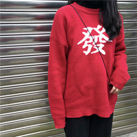 pullover chinesisch groihandel-Neu Winter Jacquard Red Sweater Female Chinese New Year Red Festive Thick Frauen Pullover Harajuku Kawaii Maxi-Pullover