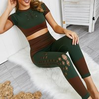 Wholesale summer cotton dress leggings for sale - Group buy The spot Europe and the United States sell knit seamless yoga suit sports fitness running suit broken leggings suit
