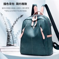 Wholesale stylish bags for girls for sale - Group buy Stylish minimalist female backpack youth leather backpack for teenage girls girls school shoulder bag large capacity backpack