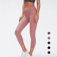 Wholesale cropped tight yoga pants for sale - Group buy High Waist Women yoga pants Solid Sports Gym Wear Leggings Elastic Fitness Lady Overall Cropped Tights