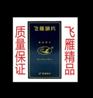 Wholesale reeds for clarinet for sale - Group buy Feiyan clarinet clarinet reeds B drop clarinet for pieces individually packaged