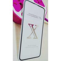filmes foscos venda por atacado-Chegada nova Luxo Para A Apple Galvanizado Telefone Filme Fosco-Roxo Filme Temperado Tampa Traseira de Vidro Moda Protetor Para iPhone