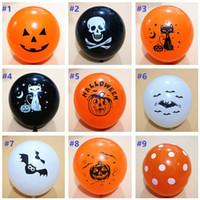 ingrosso giocattoli d'aria-Skull Bat zucca di Halloween Decor palloncino gonfiabile Air sfera Bambini di Halloween Giocattoli Birthday Party Decor lattice Balloons