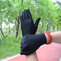 белые шорты спандекс оптовых-1 Pair Summer Gloves Men/Women Short Paragraph Flower Thin Spandex Gloves/White Ceremonial /Jewelry/Dance Gloves Mix Colors