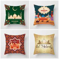 ingrosso modelli di stampa in poliestere-Digital Pattern Printing Pillowlip Eid Mubarak Cuscino Ramadan Cuscino Home Case Fibra di poliestere Più colore 3 8tq C1