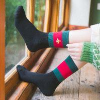 meias para homem venda por atacado-Mulheres designer de meia estudante de skate de algodão retro costura borboleta tubo de bordado japonês faculdade estudante vento meias de skate 2019