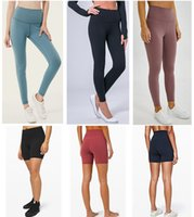 Wholesale yellow yoga pants resale online - LU Solid Color Women yoga pants High Waist Sports Gym Wear Leggings Elastic Fitness Lady Overall Full Tights Workout