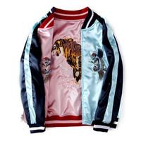 gestickte baseballjacke großhandel-Luxus Tiger Crane Mount Fuji bestickte Jacken glatt Frauen Sukajan Yokosuka Souvenir Frühling Herbst Baseball Jacke Mäntel