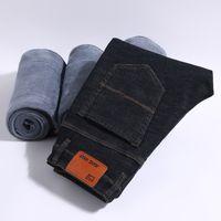 pantalon de chine d'homme achat en gros de-2019 Haute Qualité Rétro Jeunes Hommes Jeans Mince Pantalon Droit Printemps Et D'été Casual Pantalon Lâche Chine Marque Biker Jeans