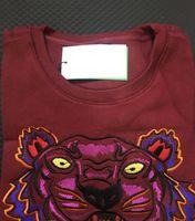 suéter largo de tigre al por mayor-Bordado tigre cabeza suéter hombre mujer alta calidad manga larga O-cuello pullover Sudaderas con capucha suéter mejor calidad Maroon S-XXL