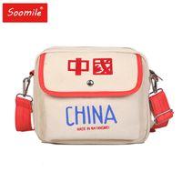 chine plus petits téléphones achat en gros de-Petit sac carré avec une épaule oblique Toile Chic Mini Sac à Bandoulière Femme Nouvelle Chine Imprimé Étudiant Hip Hop Téléphone Bourse