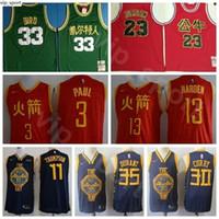 homens do basquetebol da porcelana venda por atacado-Chinese Basketball Jerseys China Team Nome Larry Bird Michael James Harden Paul Kevin Durant Stephen Curry Thompson para o Homem