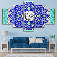 Wholesale tiles wall art resale online - Islamic Tiles and Mosaics Wall Art Pieces Islamic Wall Canvas Paintings Posters Wall Art Pictures Living Room Decor Frame