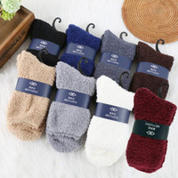 Wholesale army bedding for sale - Group buy Cozy Cashmere Socks For Men Winter Warm Sleep Bed Floor Sock Home Fluffy Thick Crew Socks Dropship Hot Sale New Arrival