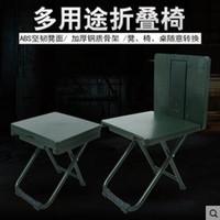 taburete plegable portátil silla al por mayor-silla plegable al aire libre del tren militar mesa portátil pequeña placa boceto adulto de pesca en la playa para acampar heces Maza