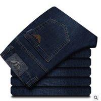 sıcak ince toptan satış-Sıcak Satış Erkek Tasarımcı Kot ince streç ince kot erkek düz pantolon Ince Kovboy Ünlü klasik kot 67896