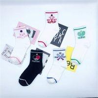 männer socken korea großhandel-New Korea ulzzang Rohr Socken Männer Frauen Ball Sport gedruckt Socken Paare niedlich College Wind Harajuku lustige Ball deportiert