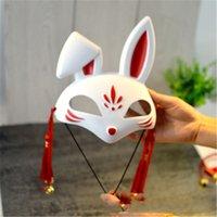 ko großhandel-Katzenmaske Weihnachten Maskerade-Partei-Abdeckung Geschenk der chinesische Art halbe Gesichtsmaske mit Quasten und Bell für Cosplay