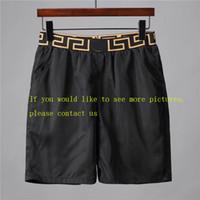 señuelos personalizados al por mayor-Los pantalones de playa Medusa para hombre de la marca de moda son un tipo de moda deportiva, pantalones transpirables de alta calidad para hombres