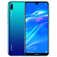 Wholesale andorid cell phones resale online - Original Huawei Enjoy Y7 Pro G LTE Smart Mobile Phone GB RAM GB ROM Snapdragon450 Octa Core Andorid quot Full Screen MP Cell Phone