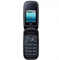 старые мужские мобильные телефоны оптовых-Поддержка разных языков, мобильный Unicom кнопка низкая цена, старик мобильный телефон флип старик машина мужской
