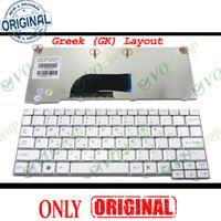 clavier grec achat en gros de-Nouveau clavier d'ordinateur portable pour Sony Vaio VPC-M12 VPCM12 M12 Silver Greek GK (identique à US) - V091978CS1