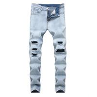 Sconto Jeans Urbani Di Moda | 2019 Jeans Urbani Di Moda in