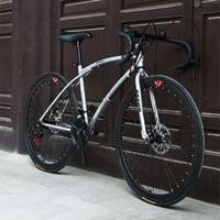 carreras inflables al por mayor-Bicicleta Bicicleta de carretera 24 velocidades Dead Fly Man Racing Bends Neumático sólido inflable 26 pulgadas Mujeres Estudiante Adulto