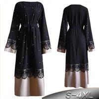 islamische kleider hijab großhandel-Plus Size Robe Femme Schöne Abaya Dubai Kaftan Frauen Bodycon Perlen Spitze Maxi Hijab Muslim Kleid Türkisch Islamischen Gebet Kleidung