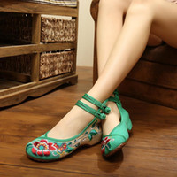 Wholesale old peking shoes resale online - Spring Summer Woman Flat Shoes Vintage Flowers Embroidery Shoes Women Chinese Old Peking Casual Cloth Dancing