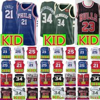 Wholesale boy bull for sale - KIDS Milwaukee Giannis Antetokounmpo Bucks Jersey Youth Philadelphia joel KID embiid ers Simmons Chicago Michael Bulls Jerseys