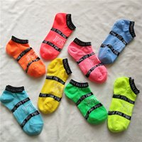 Wholesale mouth art online - Fashion Women Men Sports Socks Candy Color Lady Boat Ankle Socks Cotton Shallow Mouth Pink Socks Pairs Support FBA Drop Shipping M41F