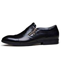 sapatos de vestido laranja para homens venda por atacado-Pequeno Zíper Cor Sólida Simples Laranja Preta 39-48 Metros dos homens Sapatos de Negócios dos homens Sapatos Vestido Zipper Conjunto de Moda